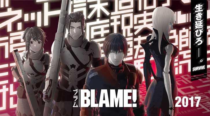 Blame-movie