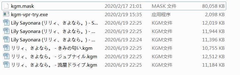 QQ截图20200621110349
