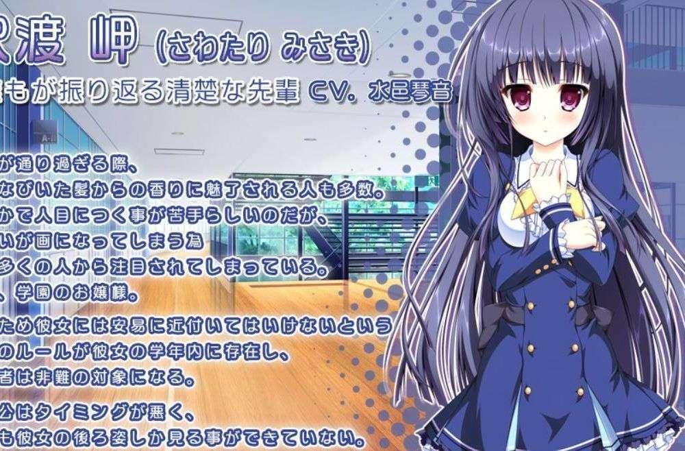 【汉化GAL】フレラバ HD Renewal Edition(本篇+FD)【城彩学院汉化组】
