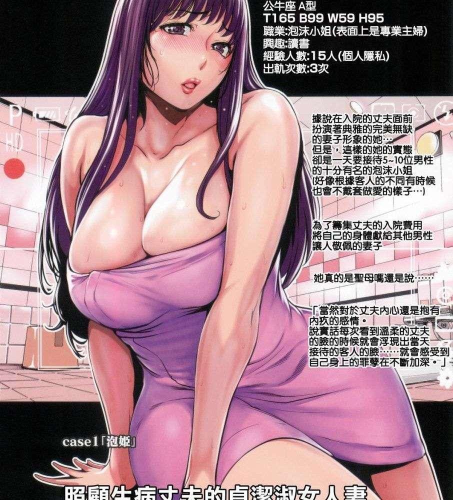 【漫画合集】LINDA 3.33G