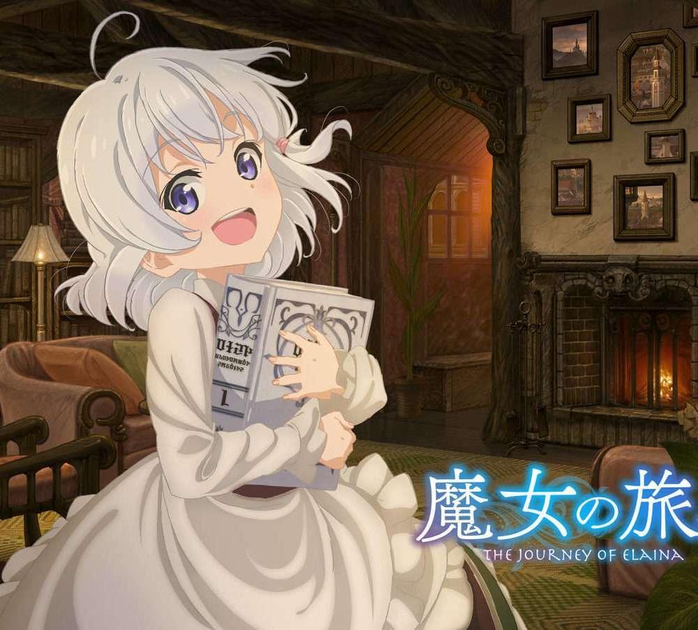 1920px-majo_no_tabitabi_anime_teaser4