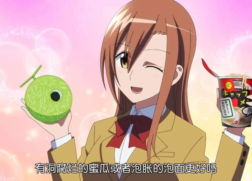 [MSRSub&Todokoi] Gekijouban Seitokai Yakuindomo 2 [WebRip 1080p AVC AAC][CHS].mp4_20211013_110650.512