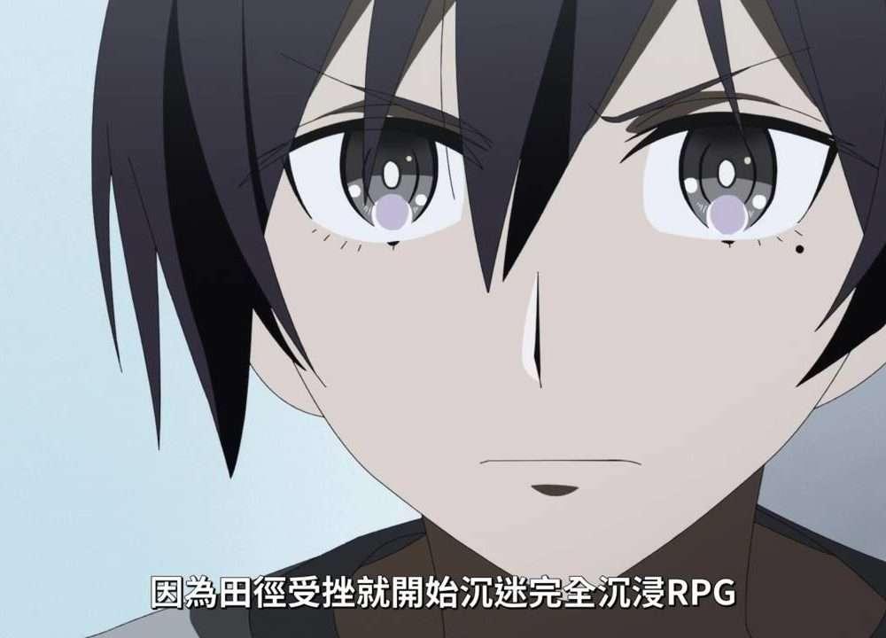 [Kyuukyoku Shinka Shita Full Dive RPG ga Genjitsu yori mo Kusogee Dattara][04][BIG5][720P].mp4_20211012_204427.603