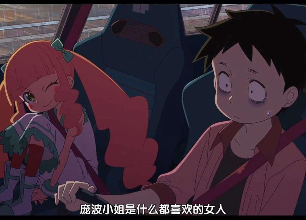 [MCE][Eiga Daisuki Pompo-san][Movie][GB][1080P][x264 AAC].mp4_20211012_210148.203